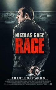 rage movie poster