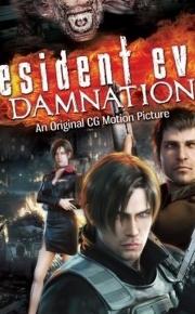 resident evil damnation movie poster