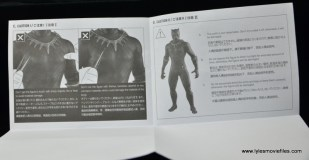 Hot Toys Black Panther figure review - instructions 2
