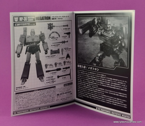 Transformers Masterpiece Megatron figure review -instruction book page 1