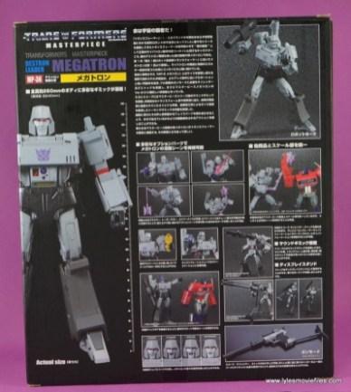 Transformers Masterpiece Megatron figure review -package rear