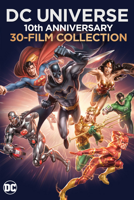 DC Universe 10th Anniversary Collection box cover