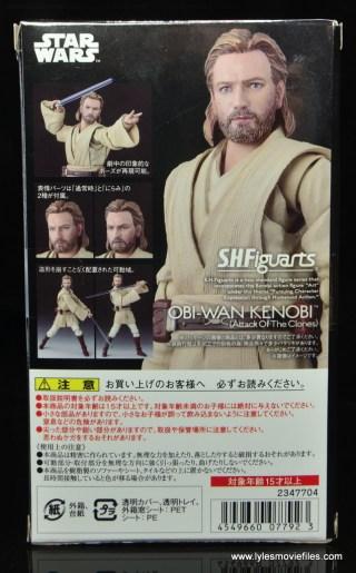 SHFiguarts Star Wars Obi-Wan Kenobi figure review -package rear