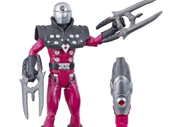 power rangers beast morphers tronic weapons