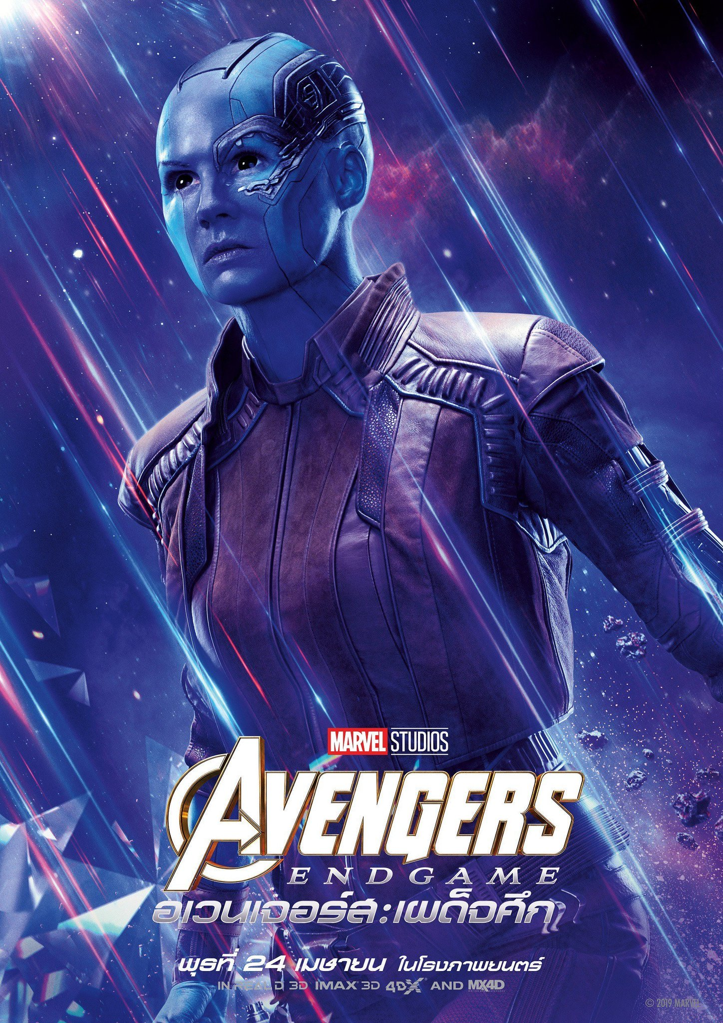Avengers Endgame Character Posters Nebula Lyles Movie Files
