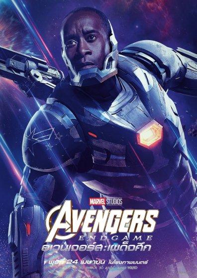 avengers endgame character posters - war machine