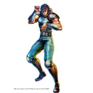 fist of the north star legends revive -_Rei_1561454153