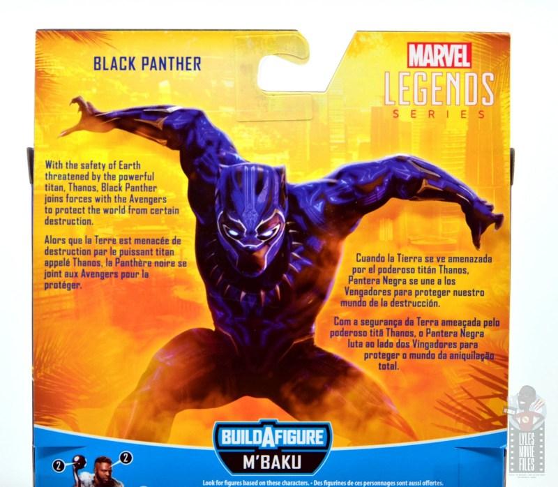 marvel legends black panther vibranium effect figure review - package bio