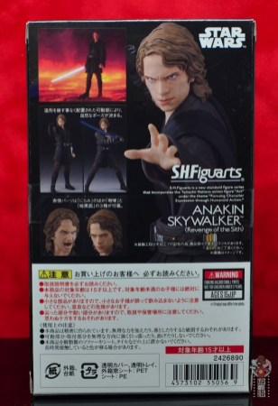 sh figuarts anakin skywalker revenge of the sith figure review -package rear