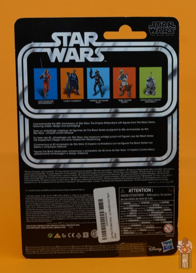 star wars the black series lando calrissian empire strikes back figure review - package rear