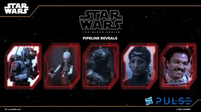star wars first friday - pipeline reveals