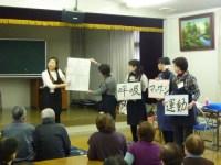 古賀市高齢者対象ボランティア4s