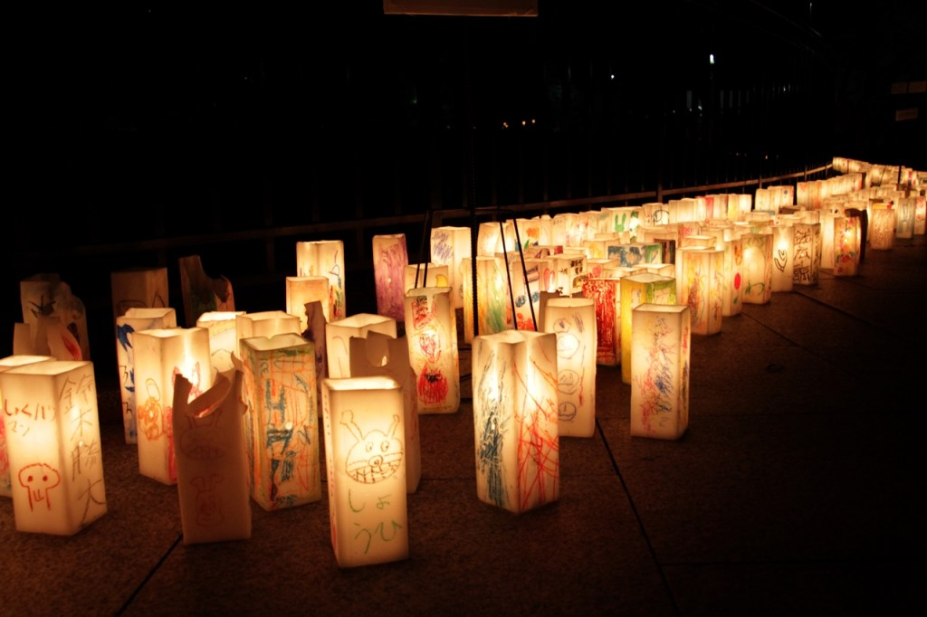 Image of the lanterns in the lantern festival in Hiroshima, a day the Japanese pray for peace