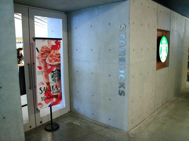 スタバ福袋2017 今年は6000円一点の様子 ネタバレは入手してから!(2017.1.1追記)