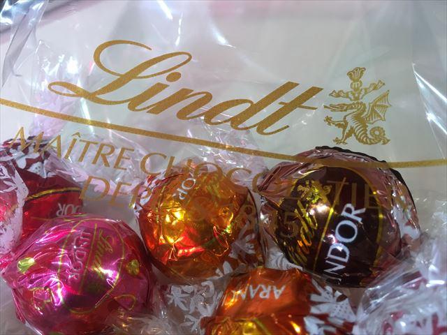 Lindt(リンツ) バレンタインの贈り物や自分用にも喜ばれるチョコレート