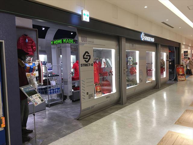 NEOPASA静岡 静岡といえばガンダム、ガンダムといえばSTRICT-Gで買い物をしたい。