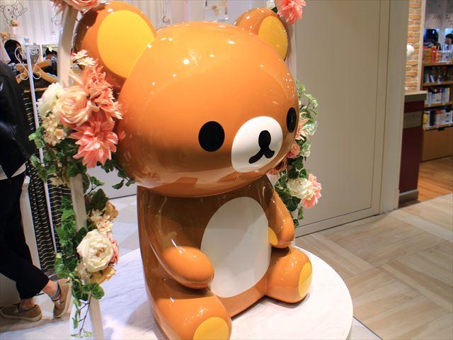 JRタカシマヤゲートタワーモール リラックマストア名古屋店に行ってきた!