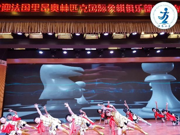 10ème Open International d'Échecs de Lyon : Coup de projecteur sur Jiangnan Primary School Nan'an District Chongqing : ils arrivent à Lyon ce vendredi 6 avril. Merci !
