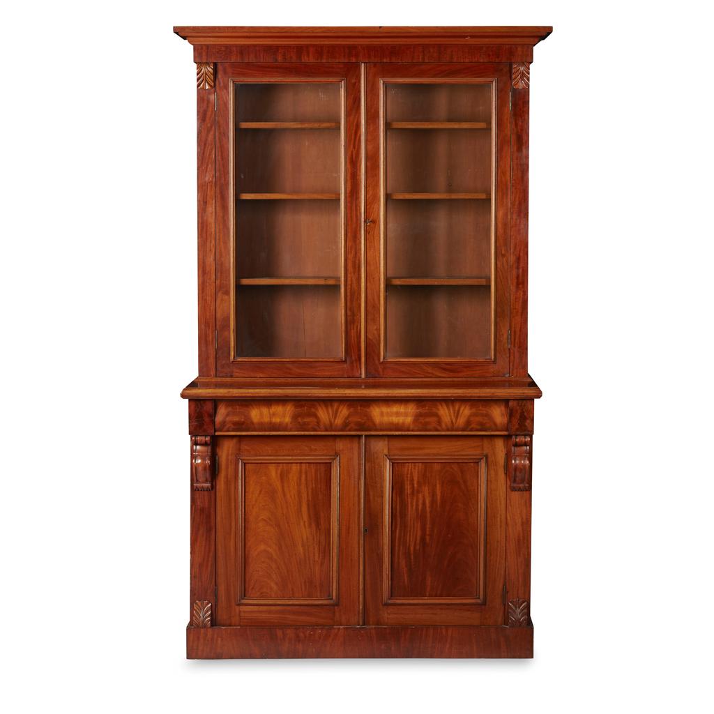 Lot 15 Victorian Mahogany Bookcase Cabinet