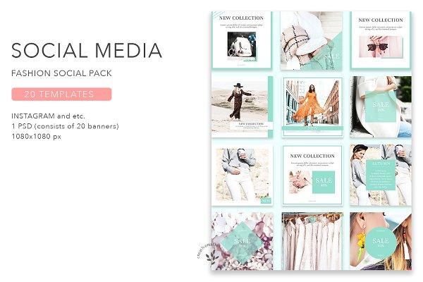 Instagram / Fashion Social Pack