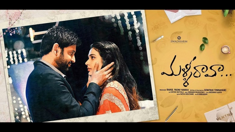 MALLI-RAAVA-Movie-Review
