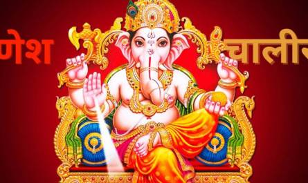 Ganesh Chalisa lyrics In Hindi