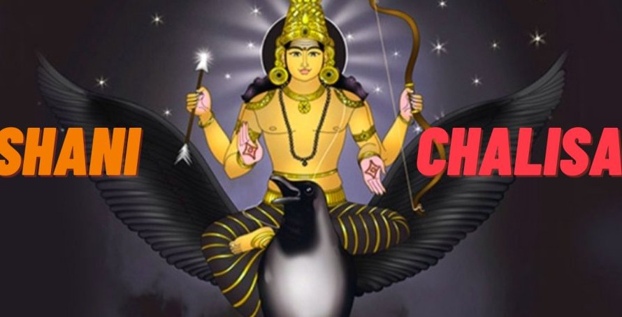 [Shri Shani Chalisa] Lyrics In English With Meaning & Pdf