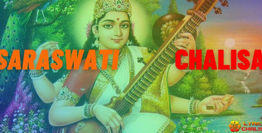 [Shri Saraswati Chalisa] ᐈ Lyrics In English With Meaning & Pdf
