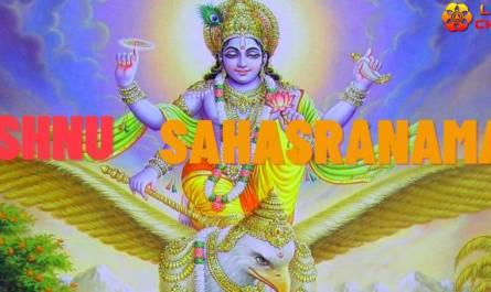 shree Vishnu Sahasranamam Lyrics in english