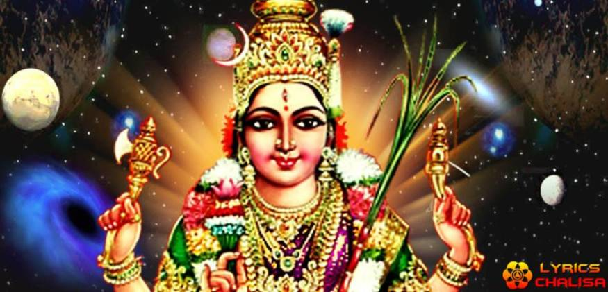 Shree Lalita Sahasranam lyrics in hindi, english, tamil, telugu, malayalam, Gujarati, Bengali, Kannada, odia, with pdf and meaning