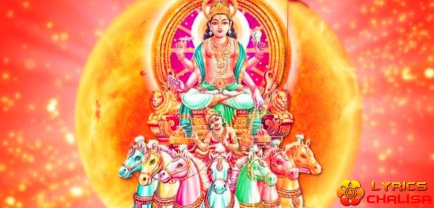 Aditya Hrudayam Stotram lyrics in hindi, english, tamil, telugu, malayalam, Gujarati, Bengali, Kannada, odia