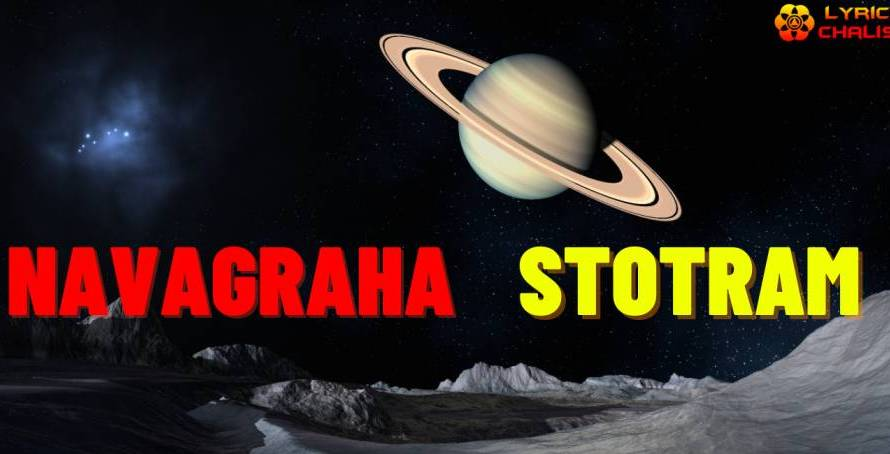 [Navagraha Stotram] ᐈ Lyrics In English With PDF