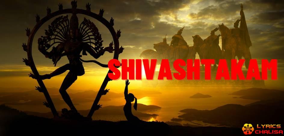Shivashtakam Stotram/mantra lyrics in english with pdf and meaning