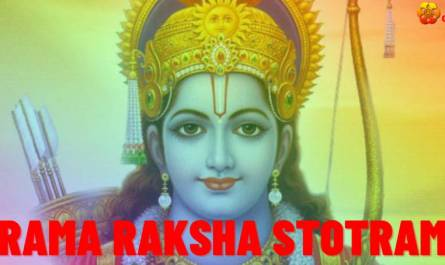 Rama Raksha Stotram lyrics in English with pdf and meaning