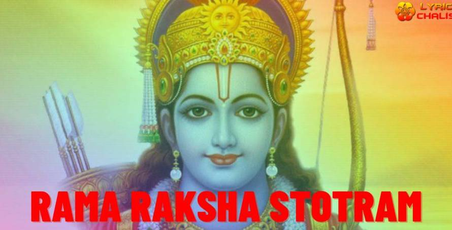 [Rama Raksha] ᐈ Stotram Lyrics In English With PDF