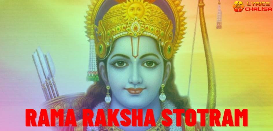 Rama Raksha Stotram lyrics in English with pdf and meaning