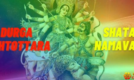 Durga Ashtottara lyrics in english with benefits, meaning and pdf