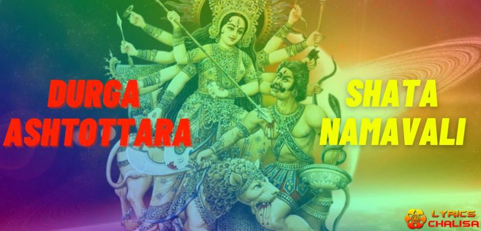 Durga Ashtottara lyrics in english with benefits, meaning and pdf