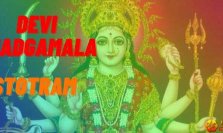 devi khadgamala stotram lyrics in english with pdf, meaning and benefits