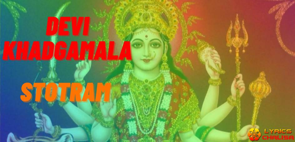 devi khadgamala stotram lyrics in english with pdf, meaning and benefits