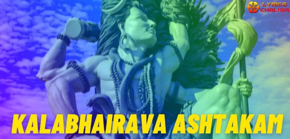 Kalabhairava Ashtakam lyrics in English pdf with meaning, benefits and mp3 song