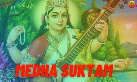 Medha Suktam lyrics in English pdf with meaning, benefits and mp3 song.