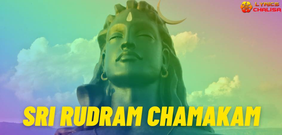 Sri Rudram Chamakam lyrics in English pdf with meaning, benefits and mp3 song.