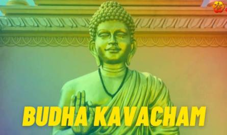 Budha Kavacham Stotram lyrics in English pdf with meaning, benefits and mp3 song.