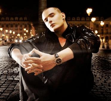 Dj Snake - Turn Down For What with Lil Jon Lyrics