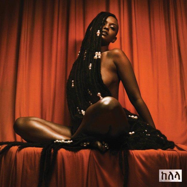 Kelela - Take Me Apart Album