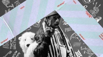 Lil Uzi Vert – Luv Is Rage 2 (Album 2017)