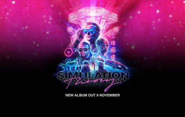 Simulation Theory Album Lyrics