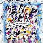 One Ok Rock – Eye Of The Storm Lyrics