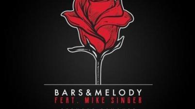 Bars And Melody - Teenage Romance Lyrics